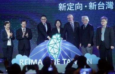 Μετά την Ελλάδα η Microsoft θα αναπτύξει στην Ταϊβάν έναν «Ασιατικό ψηφιακό κόμβο μετασχηματισμού»