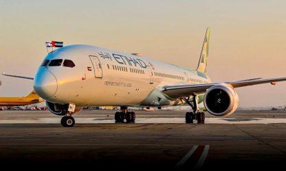 Ιστορική πτήση επιβατικής πτήσης από τα Ηνωμένα Αραβικά Εμιράτα στο Ισραήλ