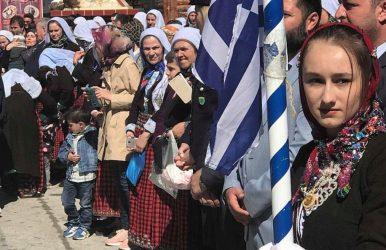 Η Αθήνα αποφάσισε να επιβάλει την τάξη στην Θράκη – Έλεγχος σε όσους εκβιάζουν χώρα και μουσουλμάνους