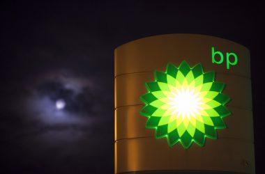 H BP υποστηρίζει το Αζερμπαϊτζάν στον αγώνα για την «αποκατάσταση της εδαφικής ακεραιότητας»
