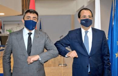 Στη Λευκωσία η πρώτη τριμερής συνάντηση Κύπρου-Ελλάδας-Ηνωμένων Αραβικών Εμιράτων