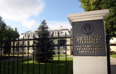 Η Λιθουανία ανακαλεί τον πρεσβευτή της στη Λευκορωσία