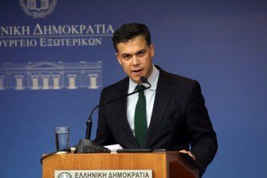Εκπρόσωπος ΥΠΕΞ: Οι αντιδράσεις της Τουρκίας στις επισκέψεις του Νίκου Δένδια σε Αρμενία και Ιράκ δείχνουν το αδιέξοδο στο οποίο έχει περιέλθει