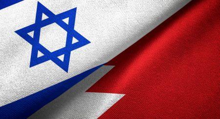 Ισραήλ-Μπαχρέιν ξεκινούν Διπλωματικές σχέσεις