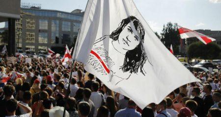 Εκδόθηκε ένταλμα σύλληψης της Τιχανόφσκαγια με ισχύ και στην επικράτεια της Ρωσίας