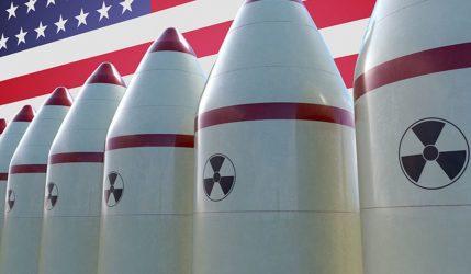 Η Ρωσία δήλωσε ότι δεν είναι στα πρόθυρα συμφωνίας με τις ΗΠΑ για τη συνθήκη START