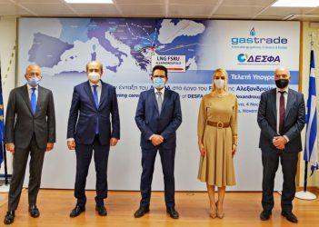 DESFA becomes shareholder in FSRU unit in Alexandroupolis