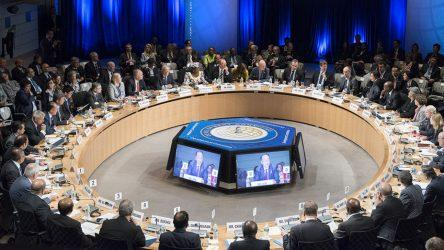 ΔΝΤ: Η ανάκαμψη της παγκόσμιας οικονομίας επιβραδύνεται