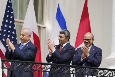 Στο Ισραήλ για πρώτη φορά Υπουργός Εξωτερικών του Μπαχρέιν