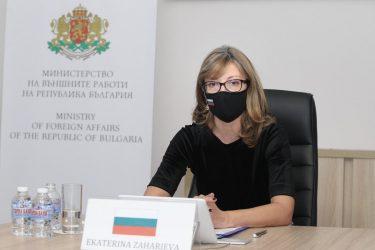 Η Βουλγαρία μπλόκαρε την έναρξη ενταξιακών διαπραγματεύσεων με τη Βόρεια Μακεδονία