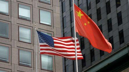 Πεκίνο: Θα δώσουμε συγχαρητήριο στον νέο Πρόεδρο των ΗΠΑ όταν κριθεί το αποτέλεσμα στα δικαστήρια