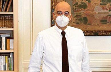 Επίσκεψη του Υπουργού Εξωτερικών στην Ιταλία και Πορτογαλία