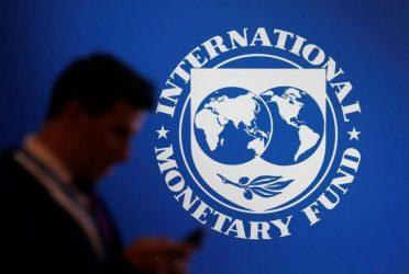 ΔΝΤ: Το δημόσιο χρέος της Ελλάδας παραμένει βιώσιμο