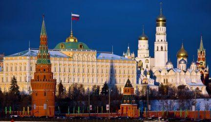 Ρωσία: Άνδρας υπηρεσίας κρατικής ασφαλείας αυτοκτόνησε μέσα στο Κρεμλίνο