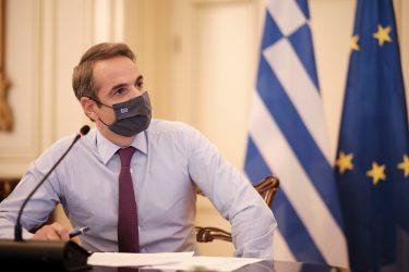 PM Mitsotakis to Council for Int'l Relations: Looking ahead to a promising decade for Greece