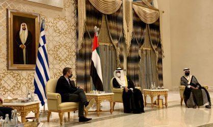 Επίσκεψη του Πρωθυπουργού στα Ηνωμένα Αραβικά Εμιράτα