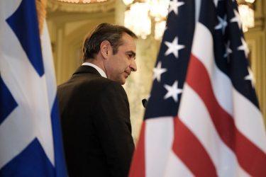 GES2020: Ο Πρωθυπουργός συζητά με Πάιατ,Μπερνς,Κράτσιο και κορυφαίους CEOs αμερικανικών πολυεθνικών