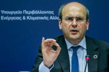 Υπουργός Περιβάλλοντος και Ενέργειας: Ο αγωγός ΤΑP ορόσημο για την ενεργειακή ασφάλεια της Ελλάδας και της ΝΑ Ευρώπης