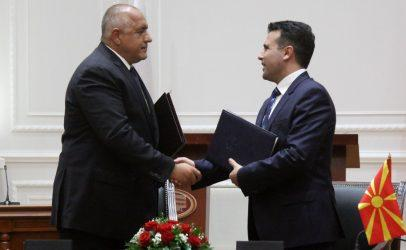 Η Συμφωνία των Πρεσπών φέρνει αντιρρήσεις των Βουλγάρων στην Ευρωπαϊκή ολοκλήρωση της Βόρειας Μακεδονίας