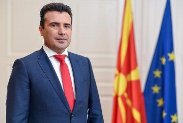 Σκόπια: Ο Ζάεφ απέπεμψε τον πρόεδρο του πρακτορείου ΜΙΑ για σχόλια κατά Μπακογιάννη-Ζαχαρίεβα