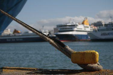 H Ευρωπαϊκή Ένωσή χρηματοδοτεί την «Θαλάσσια Ένωση» Ελλάδας – Κύπρου