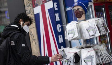 Βρετανία: Ξεπέρασαν τους 70.000 οι νεκροί από τον COVID-19