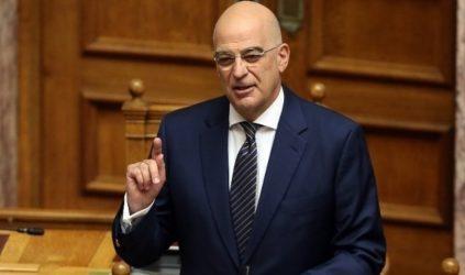 Υπουργός Εξωτερικών: Ιστορική στιγμή η κατάθεση του ν/σ για επέκταση στα 12 ν.μ. στο Ιόνιο