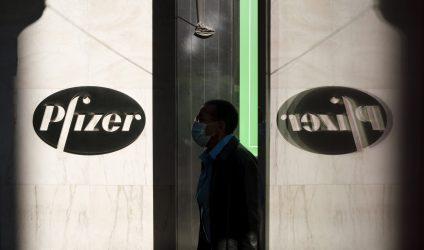 Θεσσαλονίκη: Πάνω από 3500 αιτήσεις για 200 θέσεις στο ψηφιακό κέντρο της Pfizer