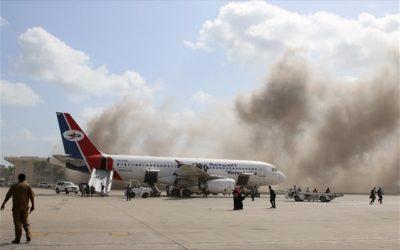 Υεμένη: 26 νεκροί από επίθεση στο αεροδρόμιο Άντεν –  Στόχοι η νέα κυβέρνηση και ο Σαουδάραβας Πρέσβης