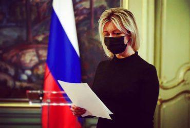 Μαρία Ζαχάροβα: Οι δηλώσεις του Στόλτενμπεργκ ότι η Ρωσία αρνείται τον διάλογο είναι ψευδείς