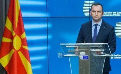O ΥΠΕΞ της Βόρειας Μακεδονίας συναντήθηκε με επιχειρηματικούς φορείς, ενόψει της επίσκεψής του στην Αθήνα