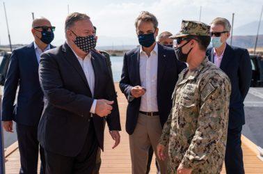 Πομπέο στον Έλληνα Πρωθυπουργό: Η δουλειά που κάνουν οι ΗΠΑ και η Ελλάδα στην Αν. Μεσόγειο και αλλού διασφαλίζει την ελευθερία της Αμερικής και του Ελληνικού λαού