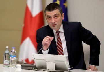 Πρωθυπουργός της Γεωργίας(για TAP): Θα διαδραματίσουμε σημαντικό ρόλο στην Ενεργειακή Διαφοροποίηση της Ευρώπης