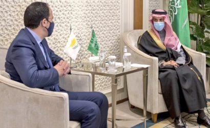 Άμεση έναρξη Πολιτικού Διαλόγου συμφώνησαν οι ΥΠΕΞ Κύπρου και Σαουδικής Αραβίας