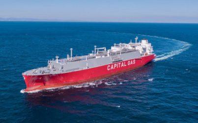Μεγαλώνει ο στόλος των LNG Carrier μαζί και η κυριαρχία των Ελλήνων Εφοπλιστών