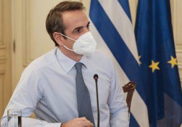 Πρωθυπουργός: Η επένδυση της Cosco στον Πειραιά αποτελεί παράδειγμα αμοιβαία επωφελούς συνεργασίας