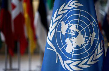 ΟΗΕ: Ο κόσμος οδεύει προς μια καταστροφική υπερθέρμανση του πλανήτη τον 21ο αιώνα