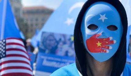 Η Κίνα καλεί χώρες-μέλη του ΟΗΕ να μη λάβουν μέρος σε εκδήλωση υποστήριξης των Ουιγούρων