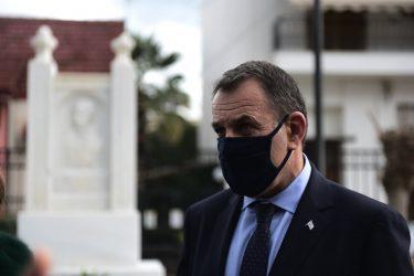 Την προεδρία της συνάντησης υπουργών Άμυνας του ΕΛΚ αναλαμβάνει o Έλληνας Υπουργός Άμυνας