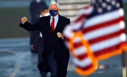 Ο Πενς αρνήθηκε να επικαλεστεί την 25η τροπολογία για να παυθεί ο Τραμπ