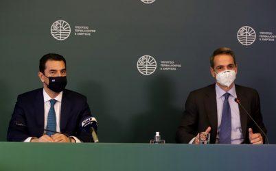 East Med: Έξι Υπουργοί Ενέργειας συζήτησαν πως θα εισάγουν Φυσικό Αέριο μέσω της Ελλάδας