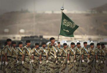 Μπάιντεν: Οι ΗΠΑ τερματίζουν την υποστήριξή τους στον πόλεμο υπό την ηγεσία της Σαουδικής Αραβίας στην Υεμένη