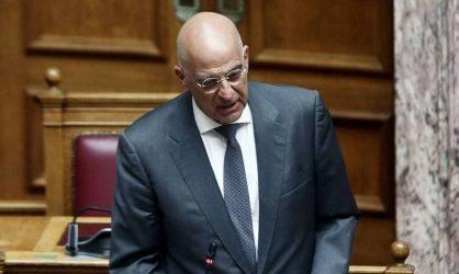 Βουλή: Ψηφίστηκε το Νομοσχέδιο για τον νέο Οργανισμό του ΥΠΕΞ