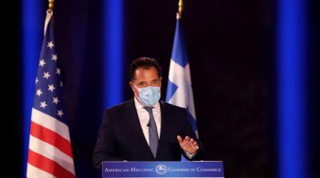 Yπουργός Ανάπτυξης και Επενδύσεων: Υπάρχουν δυνατότητες για περαιτέρω ανάπτυξη της Ελληνοαμερικανικής σχέσης
