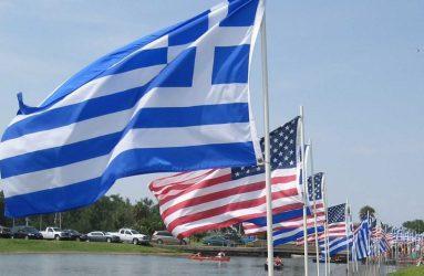 Έτσι η Ελλάδα έγινε από τις ΗΠΑ ο μεγαλύτερος Ενεργειακός και Τεχνολογικός Κόμβος