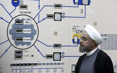 Ιράν: Ξεκίνησε η παραγωγή εμπλουτισμένου ουρανίου 60%