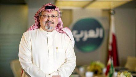 Υπόθεση Κασόγκι: Οι σχέσεις όμως ανάμεσα στις ΗΠΑ και τη Σαουδική Αραβία δεν θα αλλάξουν δραστικά