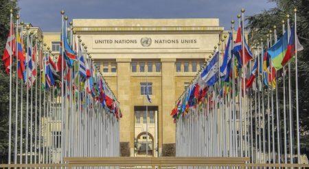 Λιβύη: Ο ΟΗΕ χαιρέτισε τη δημιουργία μιας επιτροπής εθνικής συμφιλίωσης