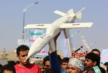 Σαουδική Αραβία: Επίθεση των Χούτι στο Ριάντ με Drones