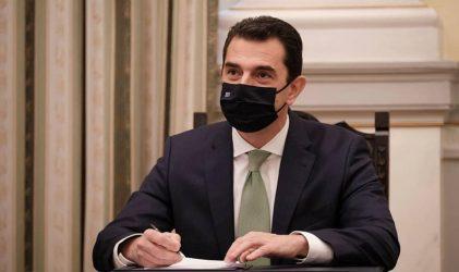 Κώστας Σκρέκας: Η Εθνική ενεργειακή στρατηγική υλοποιείται με την ολοκλήρωση του IGB και το FSRU στην Αλεξανδρούπολη